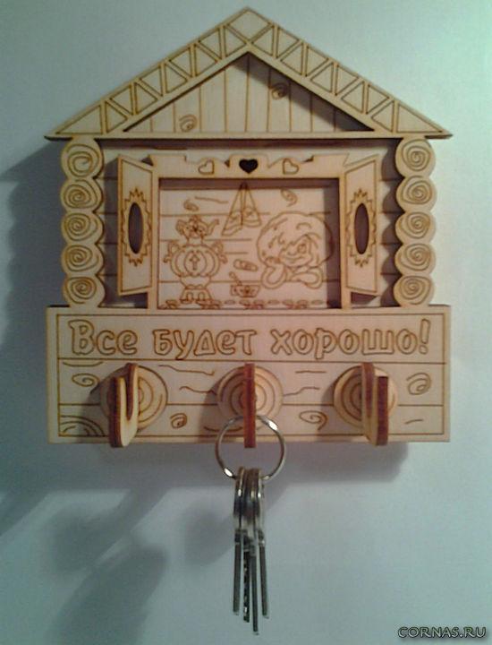 Ключница настенная деревянная своими руками фото 914