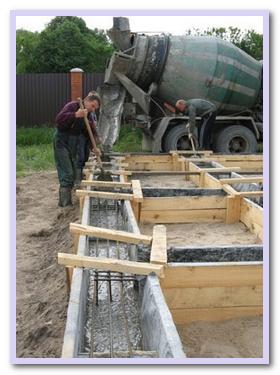 Как сделать фундамент с подвалом