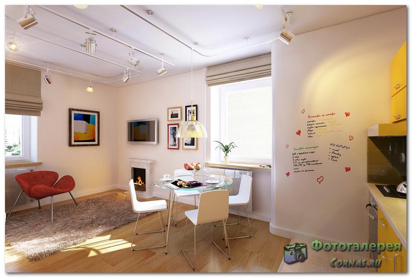 Квартира для молодой семьи.Фото