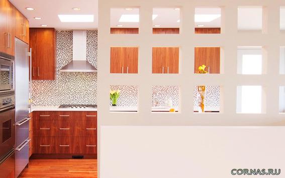 Современная перегородка между кухней и гостиной