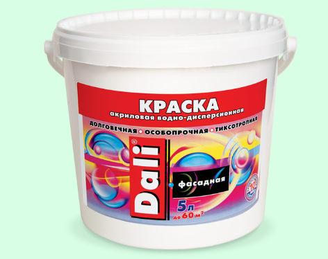kraska-dlya-kirpicha-10