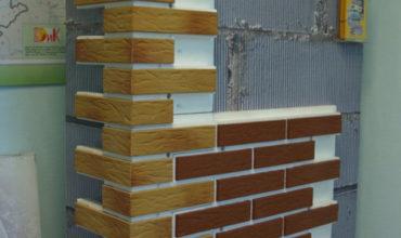 fasadnie-paneli-pod-kirpich